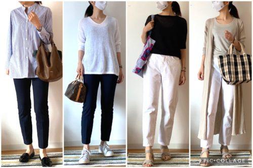 ZARA、ザラ、おすすめ、高身長女子、ハイウエストパンツ、丈長め、きれいめパンツ
