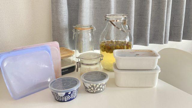保存容器 プラスチックフリー エコ 無印 IKEA 野田琺瑯 セラーメイト スタッシャー